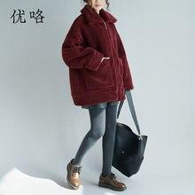2018 de moda de invierno de abrigo de piel las mujeres Plus tamaño cálido  espesar lana chaqueta mujer Casual Piel de oso de pelu. 285a595c7118