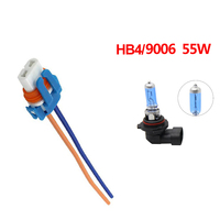 HB4 with 55W Bulb