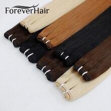 """FOREVER HAIR 100 г/шт. 1"""" 18"""" 2"""" Remy человеческие волосы плетение прямые волосы для наращивания прядь платиновый блонд цвет пучок s 100 г/шт"""