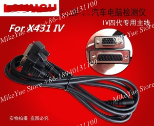 Image 4 - for Launch X431 OBD I II DLC Main Cable X431 Auto Diag IDIAG DIAGUN III IV V PRO 5C V+ GX3 Master 431 PRO PRO3 3G PAD EOBD