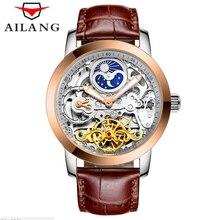 Ailang 2017 nuevo reloj hombres reloj automático esquelético de lujo casual de negocios reloj mecánico relogio masculino montre mens relojes reloje