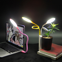 Mini USB LED Night Light Ultra Bright 14LEDS Portable Reading Lamp for Laptop Notebook PC Computer Power Bank Support For Mobile