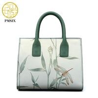 PMSIX brand 2019 fashion women handbag Animal printed Square Package portfolio for women MINI light Green elegant shoulder bags