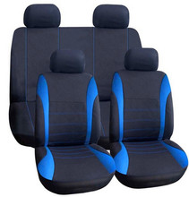 Universal Car Seat Cushion Covers Polyester Seat Back Covers Auto Polyester Material Styling Interior Seat Accessories car auto cushion interior accessories styling car seat cover universal seat cushion c5 k4 x3 x1 x6 x5 s80l s60l c70 seat cushion