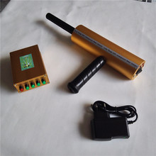 Popular Remote sensing Technology Lightweight AKS Locator Only Locating Copper,Silver,Gold and Diam Element