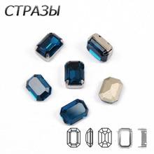 SW 243 Blue k9 Crystal 4610 Tctagon Strass Glass Pintback fancy Stone Rhinestone Jewelry making Dress DIY Garment Decoration