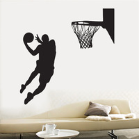 Personality 3D Slamdunk Basketball Boy Bedroom Living Room Decorative Wall Stickers Game Player Posters Adesivo De
