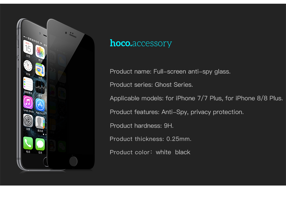 HOCO for Apple iPhone 7 8 Plus Anti Spy Full Tempered Glass 3D Film Screen Protector Protective Cover Touch Screen Protection_13