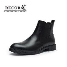 Для мужчин модные повседневные зимние кожаные ботинки черный Большие размеры 45 ботильоны мужские Мартин Весна в западном стиле Kanye Ботинки Челси мужские ботинки