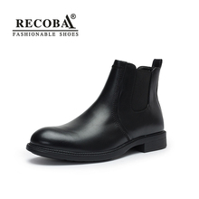 Men fashion casual winter leather boots black large size 45 ankle boots men martin spring western kanye chelsea boots men boots