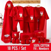 18pcs/set Newborn Baby Suits Pure Cotton Baby Fashion Underwear Pig Year Gules Set Gift Box Infant Unisex Suit Autumn And Winter