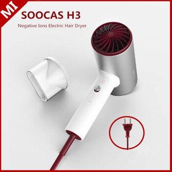 Фен для волос SOOCAS H3, профессиональный мощный электрический фен из алюминиевого сплава с отрицательными ионами, 3 режима, 1800 Вт