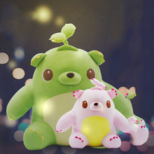 1pc 20/35cm Sprout Bear Doll Plush Toy Bud Soft Stuffed Creative Unique Cartoon Modelling Cute Kawaii Gifts For Child Kids
