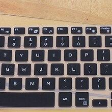 Для Dell 15C Inspiron 15 17 3000 5000 7000 серии 15MR 15 м 15MD M3541R 15 17 дюймов силиконовая клавиатура пленка защитная накладка для телефона