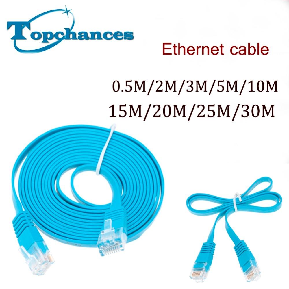5x High Speed Cat6 Ethernet Flat Cable RJ45 Computer LAN Internet ...
