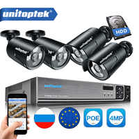 Plug & Play 4CH 4MP CCTV Camera System 48V POE IP Camera Outdoor Security Camera Night Vision IP66 Video Surveillance Camera Kit
