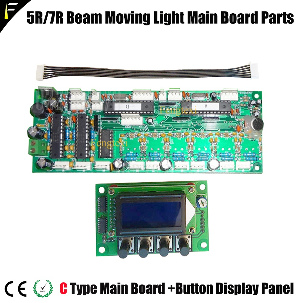 R7 230 Key Display and Main Program Board R5 200 16chs Mainboard Mother Board Fitting Moving Head Sharpy Beam Light Board Spare cq2000 230 mainboard