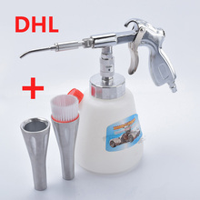 DHL Z-010 Z-020 Steel Tornador Interior Deep Cleaning Gun For Cockpit Care Car Air Opearted Car Wash Steel Equipment Tornado Gun