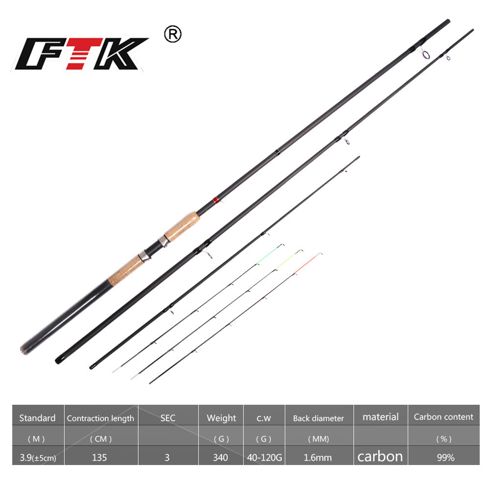 FTK 99% High Carbon Spining Rod Feeder Fishing Rod C.W. 40-120G Standard 1.6MM Carp Stick Super Heavy Fishing Tackle