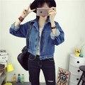 The new spring and summer 2016 denim jacket female Korean women loose bat sleeve, denim jacket