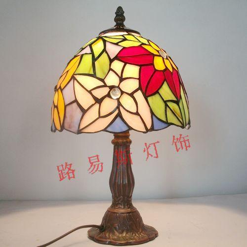 Mariposas de color pequeo vidrio Tiffany lmpara Iluminacin casado