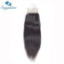 Сапфир бразильский Прямо Синтетическое закрытие шнурка волос бесплатная часть Человеческие волосы 4*4 Синтетическое закрытие шнурка волос натуральная волос натуральный черный для волос Salon