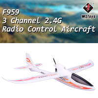 WLtoys F959 Sky king 2.4G 3CH Wingspan RC Airplane Radio Remote Control Aircraft Fixed Wing Plane Outdoor Toys Drone RTF
