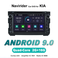 Navirider OS 9.0 Car Android Player for KIA Sportage cerato stereo radio gps navigation bluetooth TDA7851 Amplifier sound System