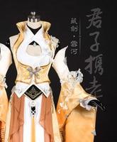Xue He Senior Sister Jian Wang III Adult Women Cang Jian Group Anime Cosplay Costume Hanfu Female Full Set DHL free shipping