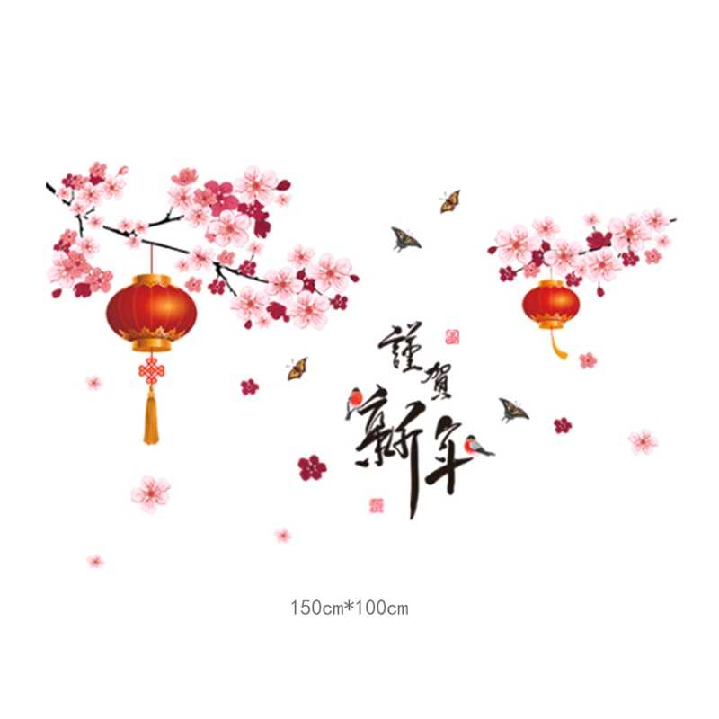 2018 Feliz Ano Novo Arte Decalque Adesivo de Parede sala de estar adesivos de parede home decor decal decor Chinês Lanterna Flor de Ameixa ramo