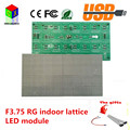 RG F3.75  indoor led display  module 64X32 pixels size is 304X152mm 1/16  scan