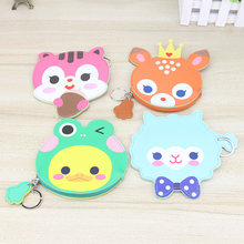 Katuner New Animal Shaped Kawaii Purse For Kids Children Women Small Money Key Card Bag Girls Cartoon Coin Wallet KB078(China)