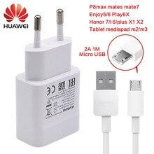 Huawei Mate7 USB настенное зарядное устройство дорожный настенный Micro USB кабель G9 P8 max Lite Honor 9 7 6 plus планшет Mediapad M2 M3 Mate8