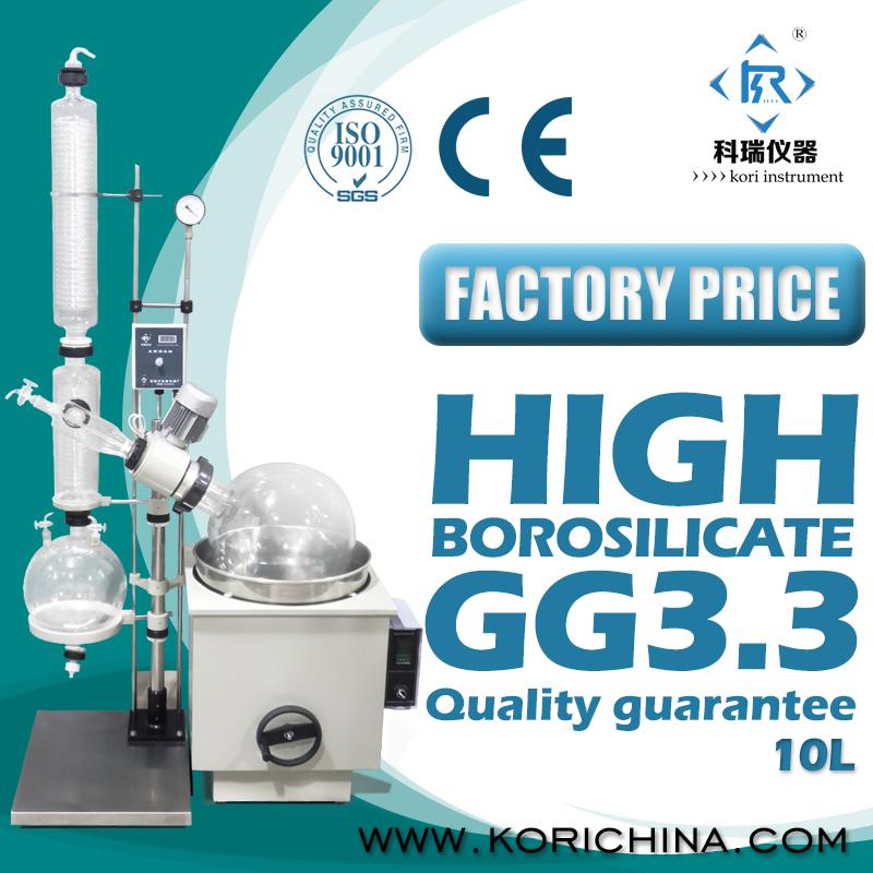 10L Lab Vacuum Rotary Evaporator/Rotavap w SUS304 Water Bath triple coil condenser dropping /reflux flask for lab distillation new style re 2000b automatic lift up lab scale mini vacuum rotary evaporator with speed
