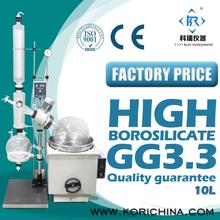 10L Lab Vacuum Rotary Evaporator/Rotavap w SUS304 Water Bath triple coil condenser dropping /reflux flask for lab distillation