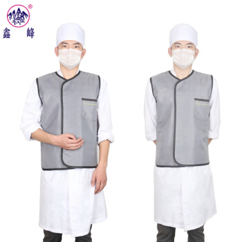 Implanted Protective Clothing Medical Lead Garment X-ray Radiation Protection Suits Interventional Surgery