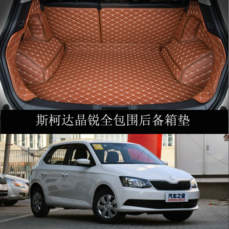 5d cargo liner custom fit pu leather car trunk mat cargo mat for skoda fabia 2014 2015 2016 2017 graham greene graham greene collected essays