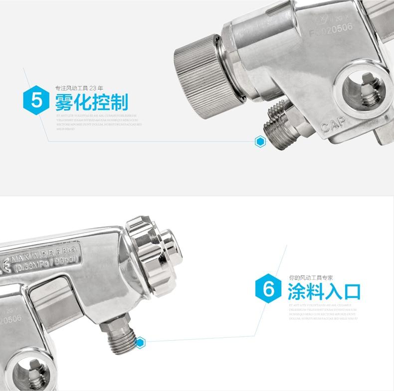 prona SGD-RA100 automatic spray gun-16