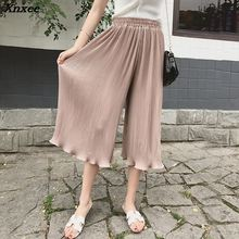 New Arrival Pants Capris for Woman Casual Trousers Female Bottom Solid Colour High Waist Wide Leg Flare Cuffs S-XL Available leggings modis m182s00006 pants capris trousers for sport casual for female for woman tmallfs