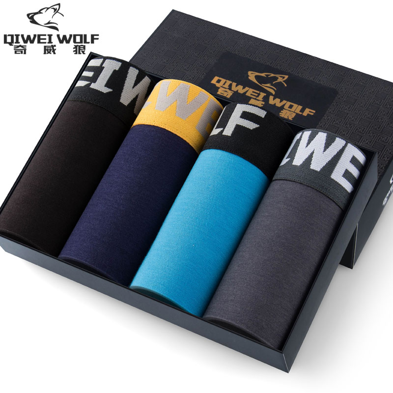 4Pcs/Lot Brand New Sexy Men Underwear Convex Boxer Shorts Soft QIWEIWOLF 2017 Mix Color Business Modal Underwear Gift Box