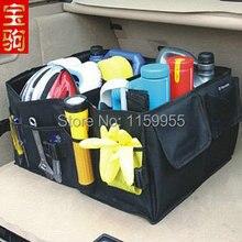car auto supplies Automobile collection box car trunk storage bag tool finishing box folding box large capacity storage bag