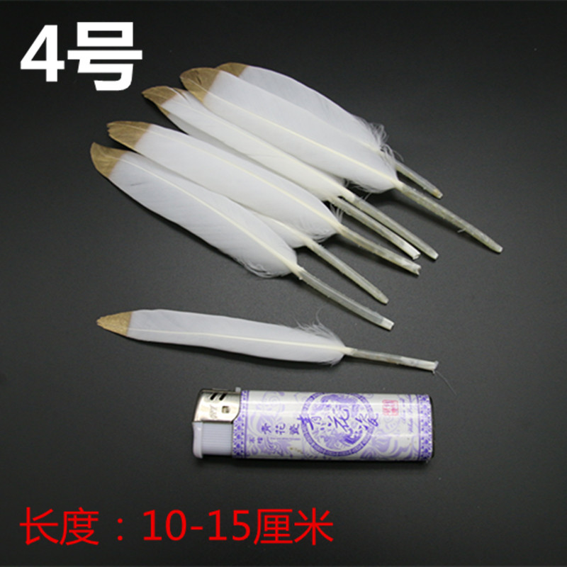 New 50pcs/lot Natural Beautiful Goose Feather Decoration 4-6 Inches 10-15 cm white Colors with Gold paint Tips