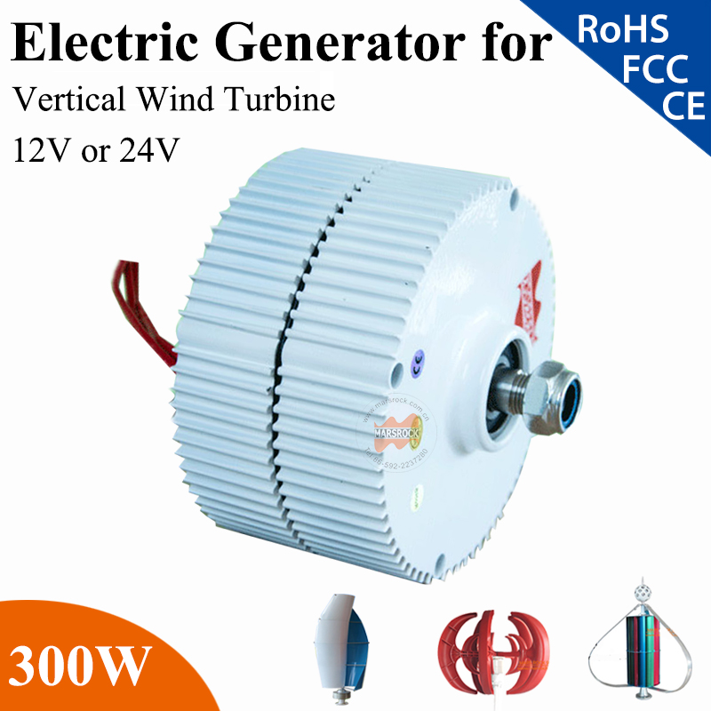 300W/ 800r/m Permanent Magnet Generator AC Alternator for Vertical Wind Turbine Generator limited generador eolico free shipping 600w 650r m permanent magnet generator ac alternator for vertical wind for generator