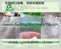 Автоматическая упаковочная машина для пластиковых пакетов  автоматическая упаковочная машина для пластиковых пленок с кодом даты и англий...