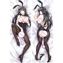 Hot Sell New Design Hugging Body Pillowcase Dakimakura Pillow Cover Case