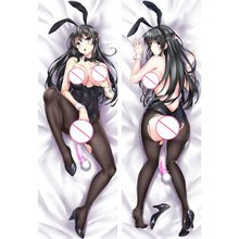 Hot Sell New Design Hugging Body Pillowcase Dakimakura Pillow Cover Case