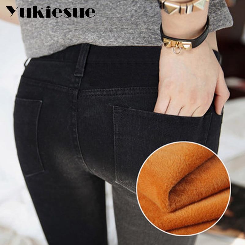 ab849a5ed Comprar Calça jeans de cintura alta para as mulheres calças 2018 inverno  quente velo skinny jeans femme das Mulheres do sexo feminino calças lápis  Mais ...