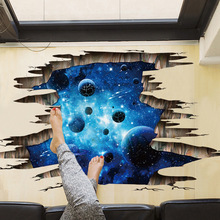 Milky Way wall stickers Navy blue Planet wallpaper Floor sticker 3D vision kids baby room bedroom Ceiling Decorative paintings
