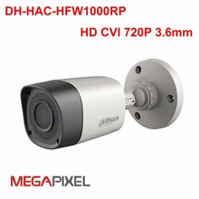 HDCVI  720P Dahua DH-HAC-HFW1000RP Weatherproof IP67 CCTV Security Camera