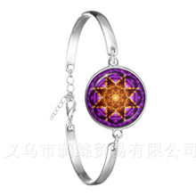 2018 Life Bracelet Fashion OM Yoga Chakra Mandala Glass Jewels Sacred Geometric Purple Flower Silver Plated Chain Bangle(China)